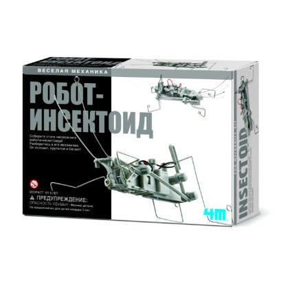"""Набор юного инженера """"Робот-инсектоид"""""""