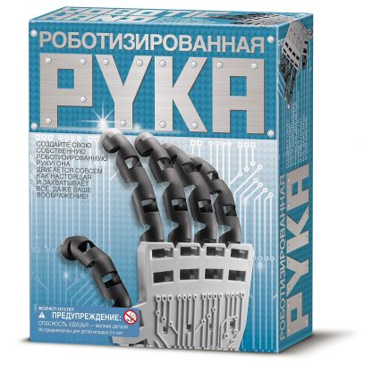 """Конструктор """"Роботизированная рука"""""""