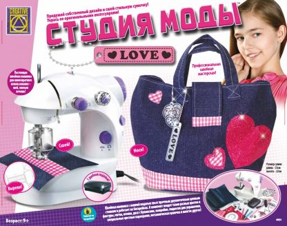 "Набор для шитья сумки ""Студия моды Love"""