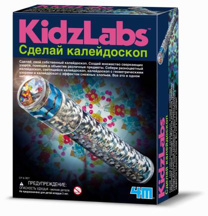 Набор KidzLabs - Сделай калейдоскоп