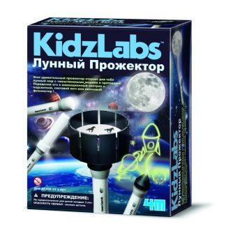 "Набор юного астронома KidzLabs ""Лунный прожектор"""