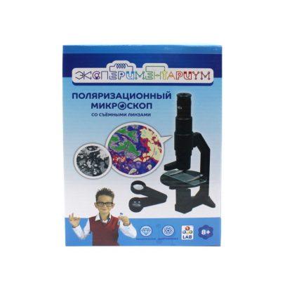 """Набор """"Экспериментариум"""" - Поляризационный микроскоп"""