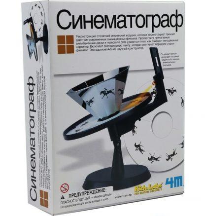 """Набор для юных инженеров-аниматоров """"Синематограф"""""""